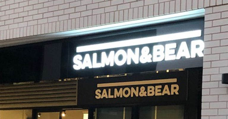 Salmon & Bear